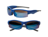 S70447 - MVP Sport Glasses - Blue
